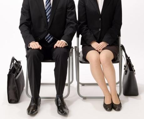 サブスク!就活のプロがESや面接対策をします 定額制で就職活動をサポートします! イメージ1