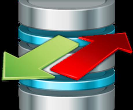 SQL Serverの活用方法を丁寧にお教えします 管理ツールの使方法、チューニング等、基礎から御対応します イメージ1