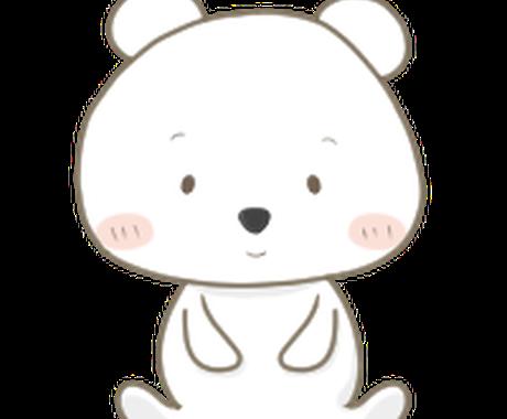 【初心者歓迎】PHPやデータベースのお悩みを解決します☆彡 イメージ1
