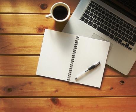 1日限定!文章・記事の書き方の相談に乗ります 文章や記事の書き方のアドバイス!まずはDMでご相談を イメージ1
