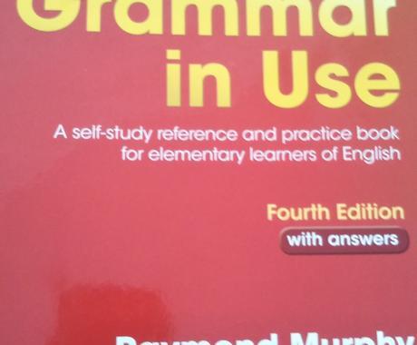 30分500円で英語学習のサポートします 幼児から大人までウェルカムです。 イメージ1