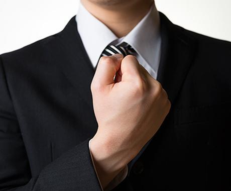 履歴書・職務経歴書の添削いたします 初めての転職ですか?履歴書や職務経歴書の添削します イメージ1