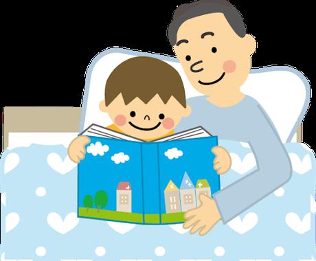 小さいお子さん向けの絵本選びます 年齢に合わせたおすすめ絵本、選びます。さあ、絵本の世界へ! イメージ1