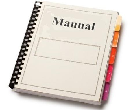 イベントの運営マニュアル作成のお手伝いをします。 イメージ1