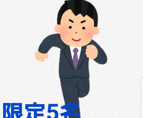 副業、中国輸入、メルカリ転売について教えます 教材だけ買って行動しないのはおさらばしましょう イメージ1