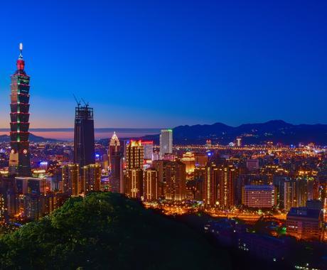 台湾旅行のアドバイスします ガイドブックに乗っていない分からないことをアドバイスします イメージ1