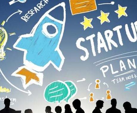 ベンチャースタートアップへの転職のご相談に乗ります 外資系から転職した経験を元に、成功のための情報を提供します。 イメージ1