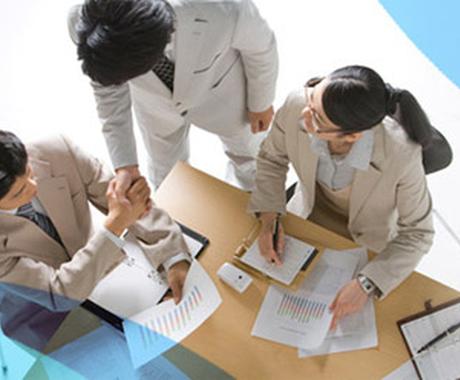 起業・既企業の資金調達、事業企画、会計等支援します ITベンチャーを数社経営した経験でサポートします。 イメージ1