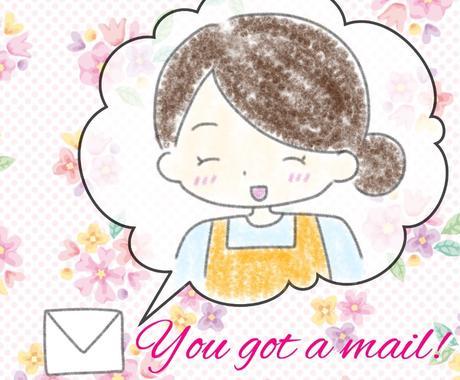 あなたに優しくあたたかいメッセージをお送りします 辛いとき、寂しいとき、誰かとお話ししたいとき気軽に話せます イメージ1