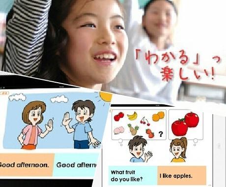 0歳児からの英語教育に関心のあるお母様、お父様へ イメージ1