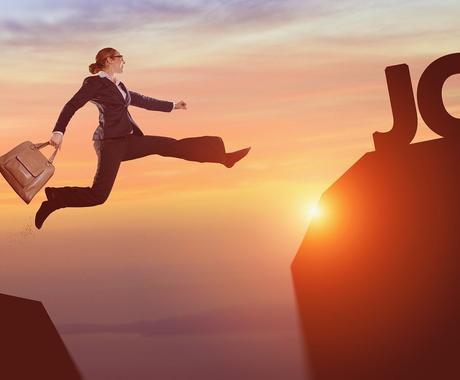 キャリアコンサルタントが貴方の転職活動に伴走します 現役採用面接官がアドバイスする3回コースです。 イメージ1
