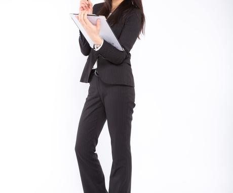 インタビュー取材ライティングます 企業の社長、サービス、採用関連のコンテンツ制作に イメージ1