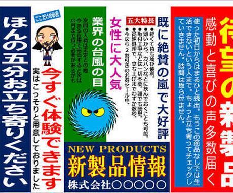 Nagino様専用 電話代行サービスます リピーター Nagino様専用 になります。 イメージ1