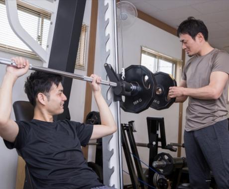 トレーニングメニュー作成・アドバイスをします ボディメイク、運動不足改善、エクササイズなどご相談ください! イメージ1