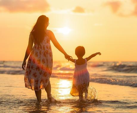幼少期の家庭環境があなたに与える影響を教えます イギリスの心理大学院卒が生きづらさの原因を心理学的に徹底分析 イメージ1