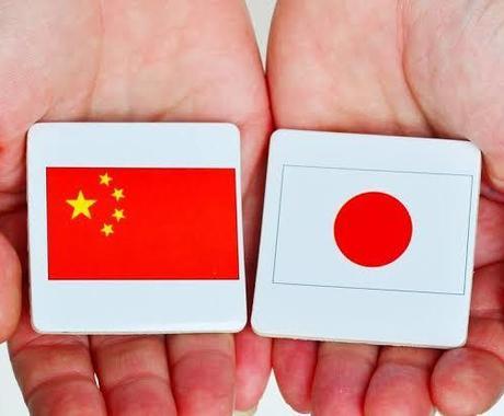 中国語↔️日本語翻訳します 一般文書を翻訳します。(ビジネスメール、仕様書、広告 イメージ1