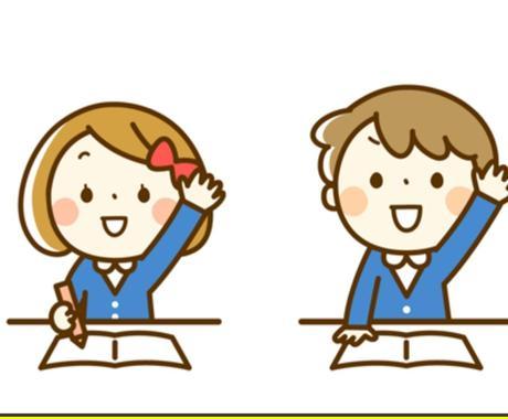 小学校の算数おしえます いまさら聞けない算数( ´・・)分かりやすく解説します✨ イメージ1