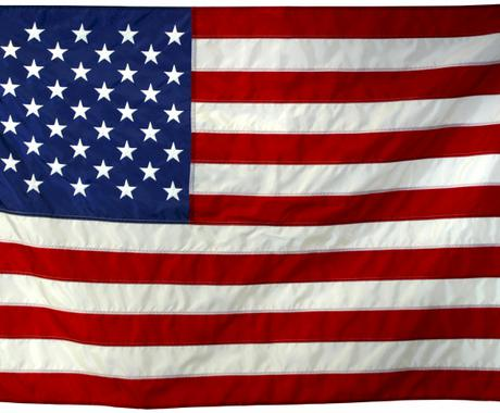 米国グリーンカード抽選について調査・相談を受けます 事前に安く調べたい、可能かどうか等実際の米国から調べてみます イメージ1