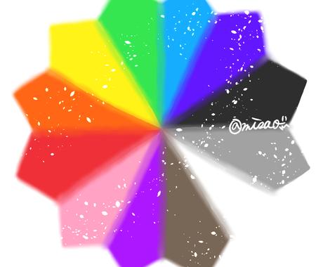 カラーセラピーで気持ちの整理をおこないます ストレスの多い現代。身近な色を使った色彩療法です。 イメージ1