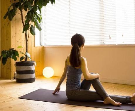 家での簡単なトレーニングを教えます 自宅でできるトレーニングやストレッチを習慣化 イメージ1