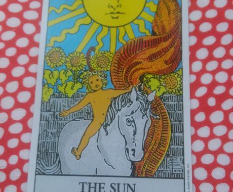 もやもや解消☆あなたへの魂へのアドバイス☆一枚引き イメージ1