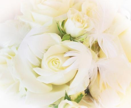 恋愛に特化した引き寄せの力で心に光を灯します 片思いや婚活中の方にもおすすめ!心を豊かにして良縁結び イメージ1
