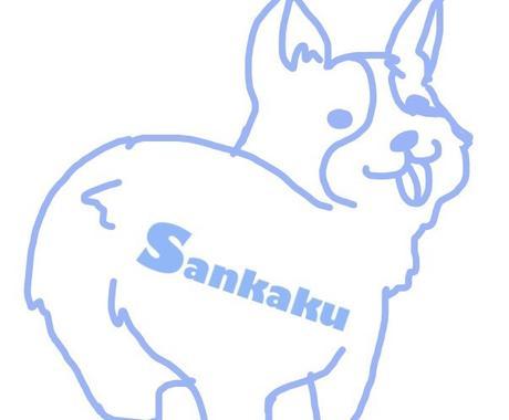 小動物の飼育方法教えます 元ペットショップ店員が教える☆ イメージ1