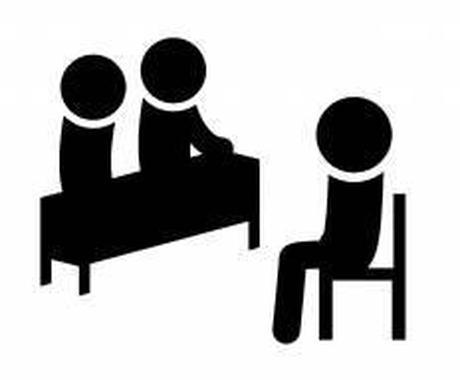 経理の面接対策!内定が出る志望動機を教えます 企業側から見た100点の志望理由の作り方とキャリア戦略解説集 イメージ1