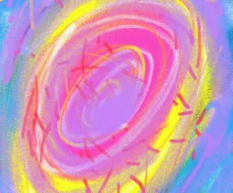 ヒトコト神託をお伝えします 【神・天使・仏・如来・宇宙・高次元意識体】からのメッセージ! イメージ1