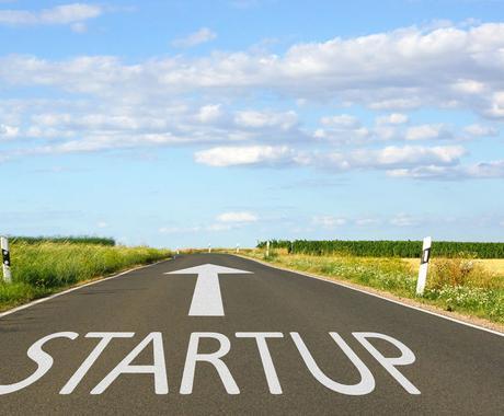 開業・起業について相談に乗ります **開業・起業される方を全面サポートします** イメージ1