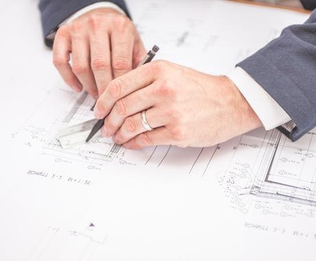 お住まいの購入に関するお悩み相談をうけます 一級建築士の元住宅営業が不動産購入する際のお悩みを解決します イメージ1