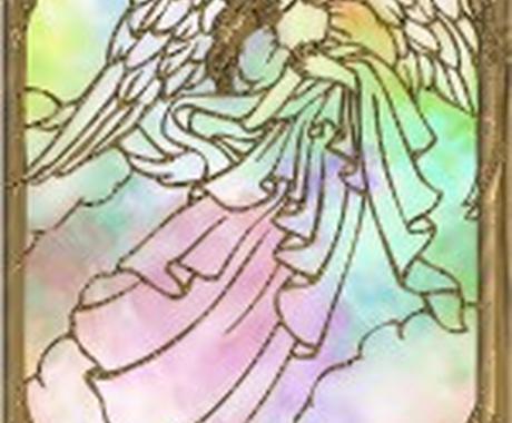 天使のタロット angel tarot イメージ1