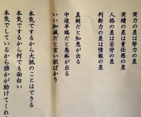 武道経験者の独自の目線で様々なご相談に乗ります [剣道五段弓道参段体育会主将経験アリ] イメージ1