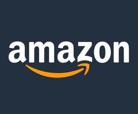 Amazonで生活を豊かにする商品リストを教えます 最高のAmazonライフを送りませんか? イメージ1