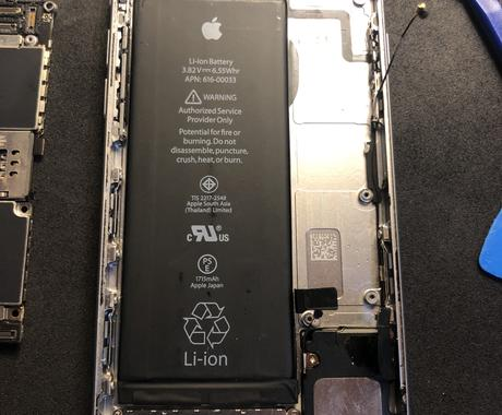iPhone修理教えます 年間2000台修理実績あり!iPhoneの修理方法伝授します イメージ1