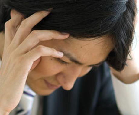 心の不調に悩まされている方へ〜1日たった15分自宅でできるメンタルヘルスケア〜 イメージ1