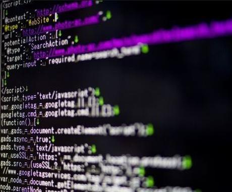 Webシステム・アプリの開発・カスタマイズ行います (PHP、MySQL、Javascript、CSS) イメージ1