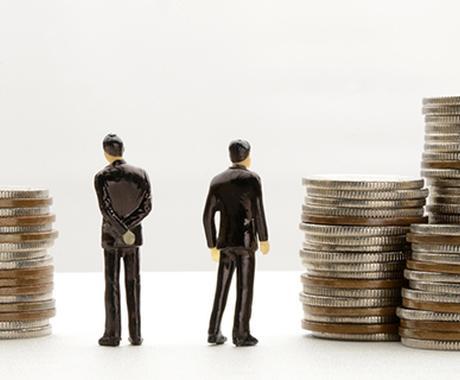 金融マンに聞く投資で確認すべき3つの条件教えます 詐欺案件に捕まらない方法知っておいてください イメージ1