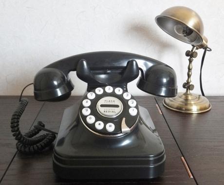 ドイツ語でドイツ国内の固定電話に代わりに電話します 英語やメールでダメでも試す価値あり!各種問合せ、予約解約など イメージ1