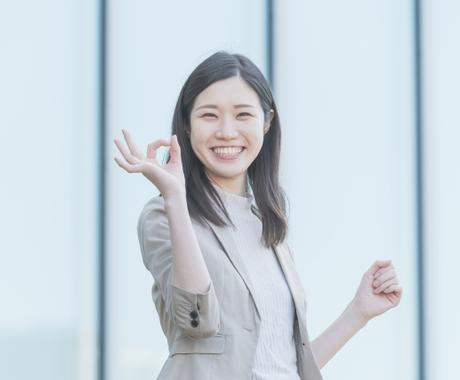 転職【職務経歴書】書けない!方にアドバイスします 4度の転職を経験し、現役の大手人事担当者が回答 イメージ1