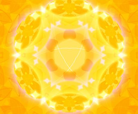 あなたの金運・豊かさを女神の力で引き出します アヴァンダンティアヒーリング解禁!トートタロットによる鑑定付 イメージ1