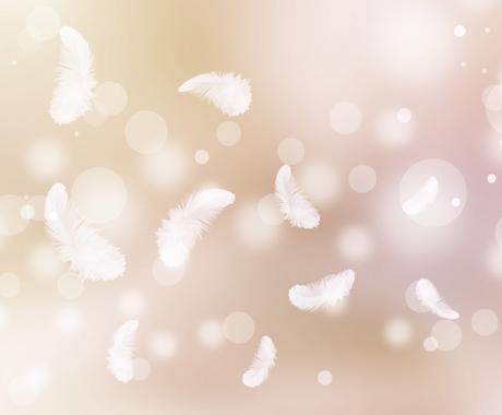 あなたに強力な『癒しの光』を継続でお送りします 辛い所があり、癒しを求めている方へ イメージ1