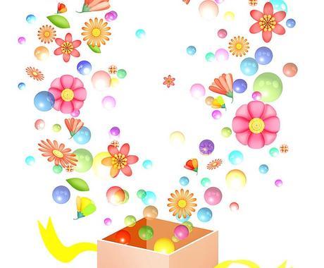 喜んでもらえるプレゼントをご提案します! イメージ1