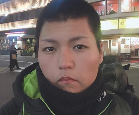 どんな話も聞きます 日本一楽しそうなホームレスが悩みから面白い話まで対応します! イメージ1