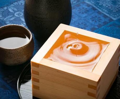 外国のお客様向けメニューの考案致します 国際きき酒師が料理や日本酒のアイディアを提案します イメージ1