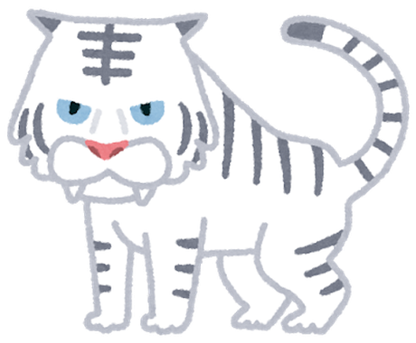 白虎のエネルギーを伝授します ホワイト・タイガーズ・エナジー・エンパワメントを伝授します。 イメージ1