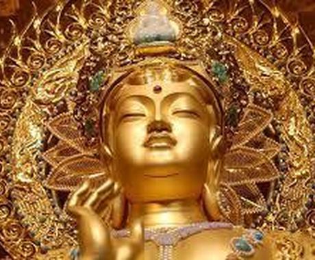 守護霊からあなたへ特別なメッセージを伝えます 心の開放!守護霊からあなたへ必要なメッセージをお伝えします! イメージ1