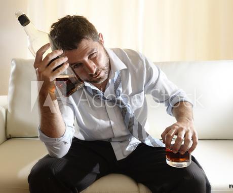 DV経て、幸せな私になるためのステップ教えます アルコール依存症のパートナー から解放されたい人にオススメ イメージ1