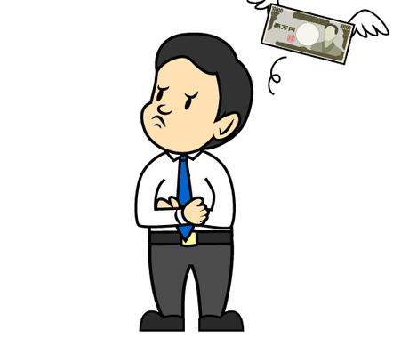 どんどん膨らむ、お金のこと。考えます お金のストレスありませんか?今からでも、立て直すチャンスです イメージ1