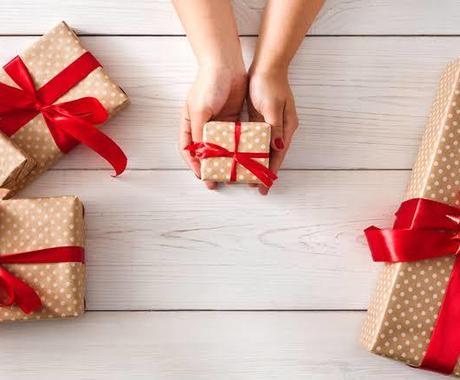 大事な人へ送るプレゼント選びをお助けします 誕生日、記念日などプレゼント選びで悩んでる方へ イメージ1